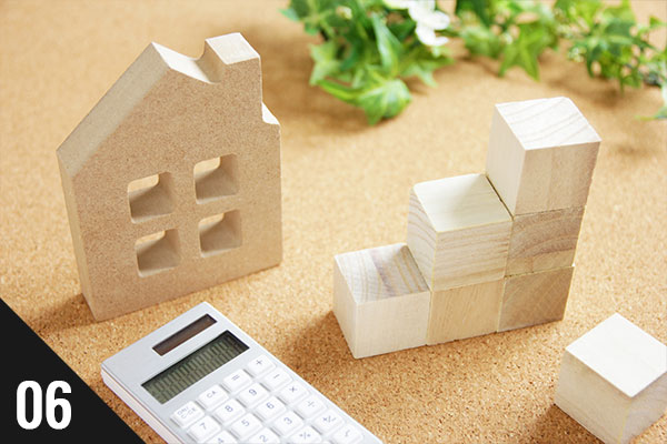住宅ローンや資金計画、手続き資料作成までサポート